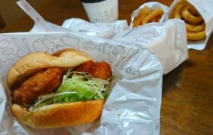 日本の生産地応援バーガー 真鯛カツ